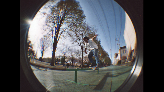 Jr B/S Feeble Grind